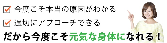 top_result1