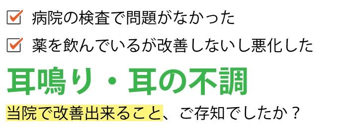 miminari_kanou